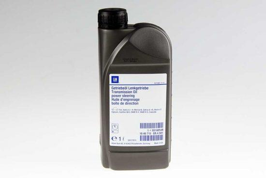 Stuurbekrachtigings / hydraulischekap olie SAAB